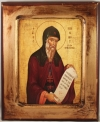 Greek Orthodox Icon of St. Gerasimos (Gerald or Jerry in English) of Cephalonia