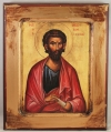 Greek Orthodox Icon of St. Iakavos (James), Brother of the Lord (available in 4 sizes starting at $20.00)