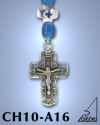 SILVER PLATED HANGING CHARM WITH ICON. CROSS