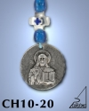 SILVER PLATED HANGING CHARM WITH ICON. CHRIST