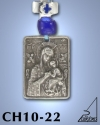 SILVER PLATED HANGING CHARM WITH ICON. HOLY MARY