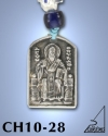 SILVER PLATED HANGING CHARM WITH ICON. ST. SPYRIDON