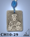 SILVER PLATED GOOD LUCK HANGING CHARM WITH ICON. ST. NICHOLAS