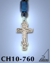 SILVER PLATED GOOD LUCK HANGING CHARM WITH ICON. RUSSIAN STYLE CROSS