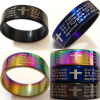 Lord's Prayer Stainless Steel Ring (Available in various sizes)
