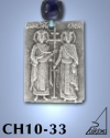 SILVER PLATED HANGING CHARM WITH ICON. ST. CONSTANTINOS & HELEN