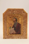 St. John the Theologian Marble Icon (available in 3 sizes starting at $40.00)