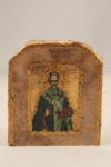 St. Gregory the Theologian Marble Icon (available in 3 sizes starting at $40.00)