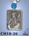 SILVER PLATED HANGING CHARM WITH ICON. ST. JOHN THE BAPTIST