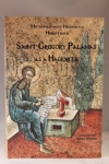 St. Gregory Palamas as a Hagiorite (Jan 1, 1997).  Author:  Metropolitan of Nafpaktos Heirotheo and Esther Williams.