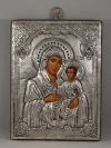 Sterling Silver Icon of Panagia Jersusalem
