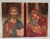 Diptych of Christ and the Panagia